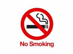 【お願い】 お客様のご要望にお応えし、4/1より全館禁煙とさせていただきます。